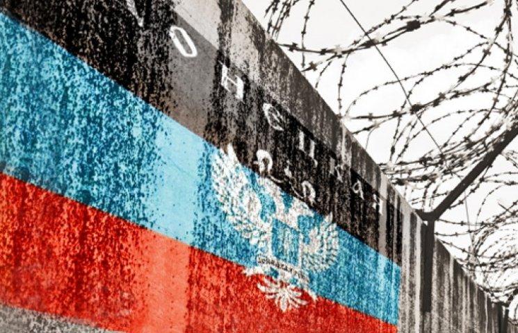 Україні радять визнати «ДНР» і «ЛНР» терористичними організаціями
