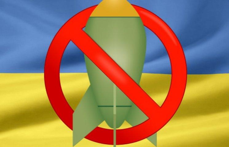 У США «зняли капелюх» перед Україною за відмову від ядерної зброї
