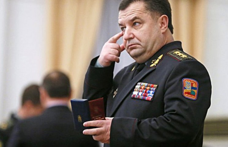 Полторак заговорил о следующей волне мобилизации