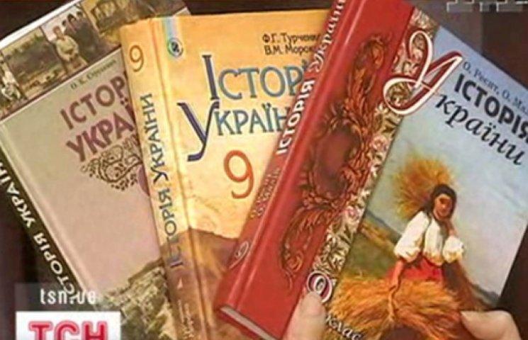 У «ЛНР» вирішили позбутися «Історії України»