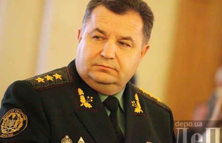 Міністр оборони хоче створити резервну армію