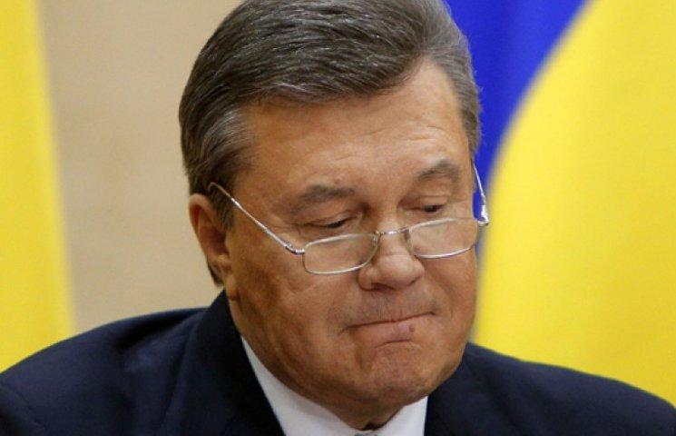 Янукович у кризі: його холуї намагалися зняти в «Ощадбанку» 20 млн