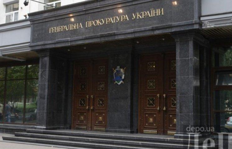 Генпрокурор Ярема «обілив» свого відстороненого зама