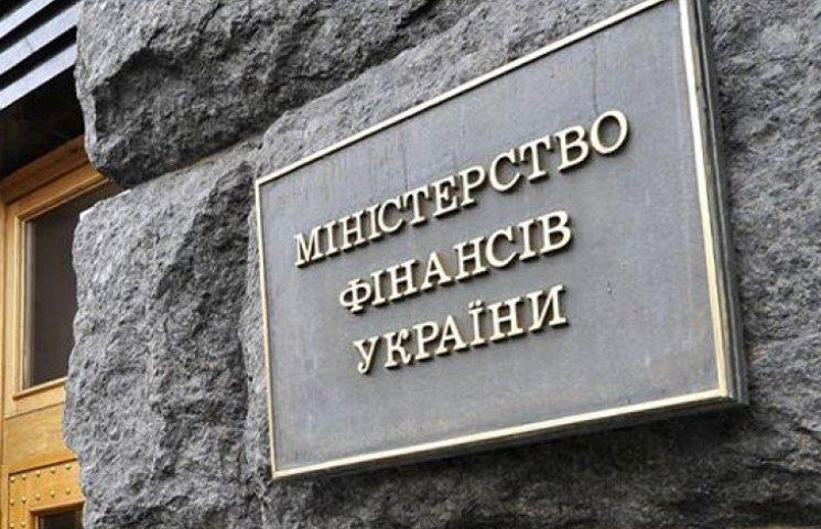 За перевищення витрат над доходами українців обкладуть 30% податком