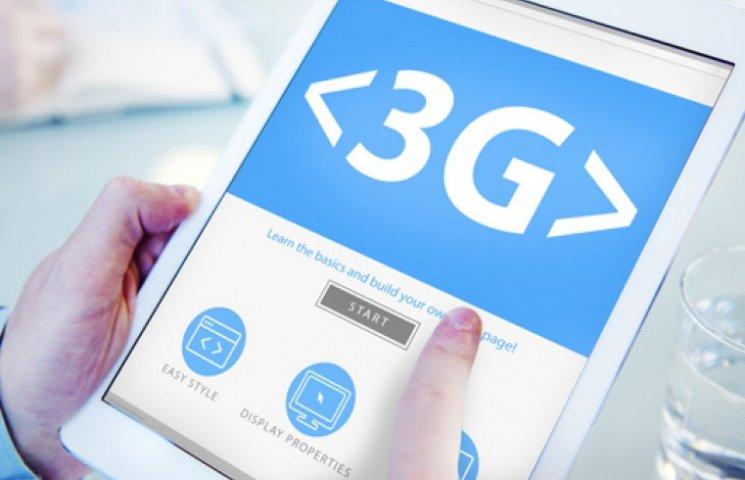 Тендер на впровадження 3G-зв