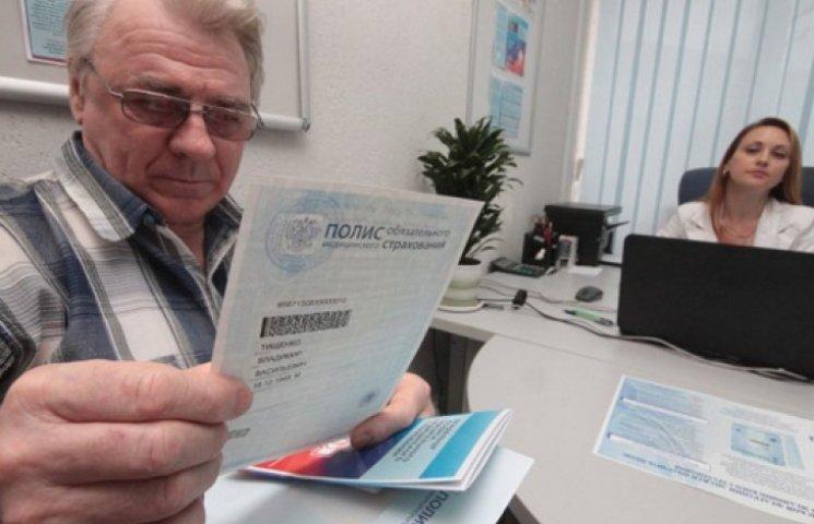 Яценюк хочет перевести украинцев на медицинское страхование