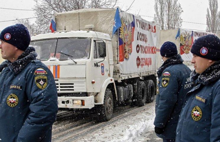 Россия сообщила Украине об отправке «гумконвоя» на Донбасс 12 декабря