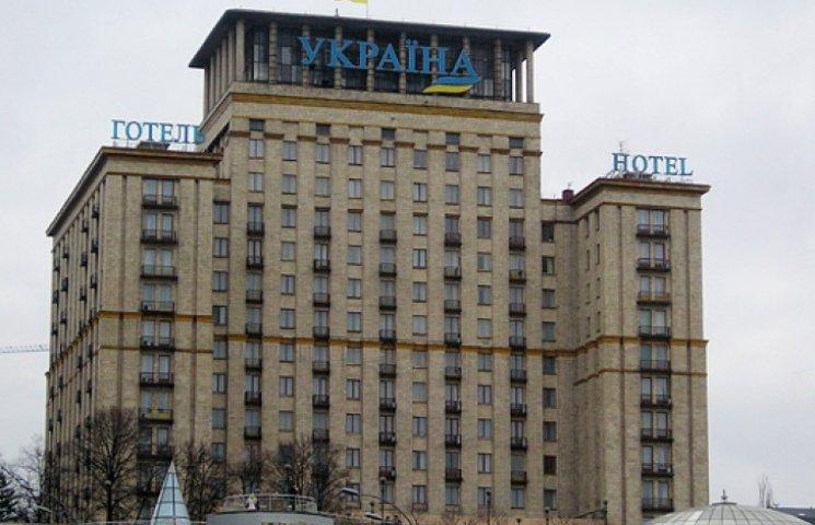 У Порошенко допускают передачу отелей «Украина» и «Днепр» в частные руки