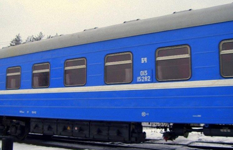 Поезду Мариуполь - Севастополь разрешили покататься еще пять дней