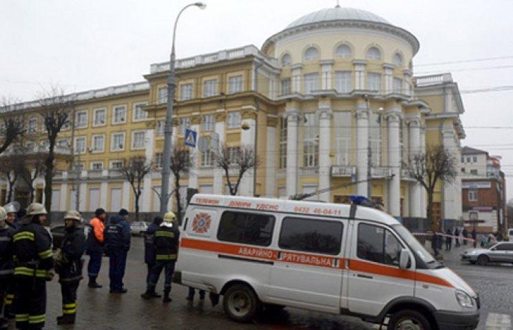 Вінницькі депутати попросили Порошенка не допустити створення «ВНР»