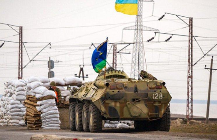 Військові РФ покинули Херсонську область на Арабатській стрілці