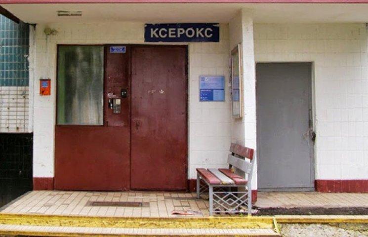 У Києві сміттєзбірники здаватимуть в оренду