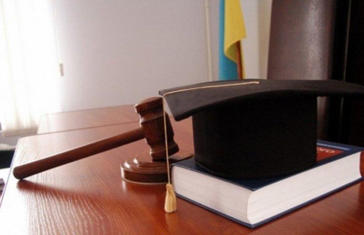 Обрано нове керівництво комісії, яка стежить за дисципліною суддів