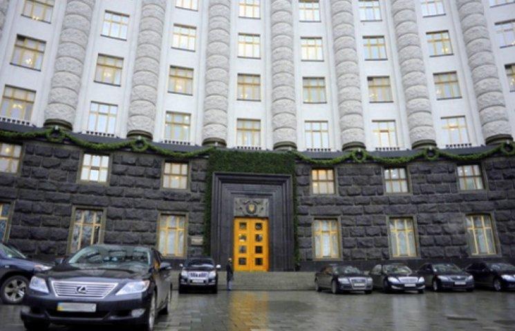 Кабмин ожидает решения Стокгольмского арбитража по газу в 2016 году