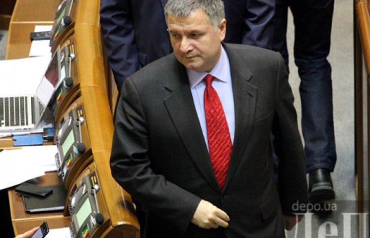 Аваков оголосив війну казино: погрожує «карати» голів облМВС