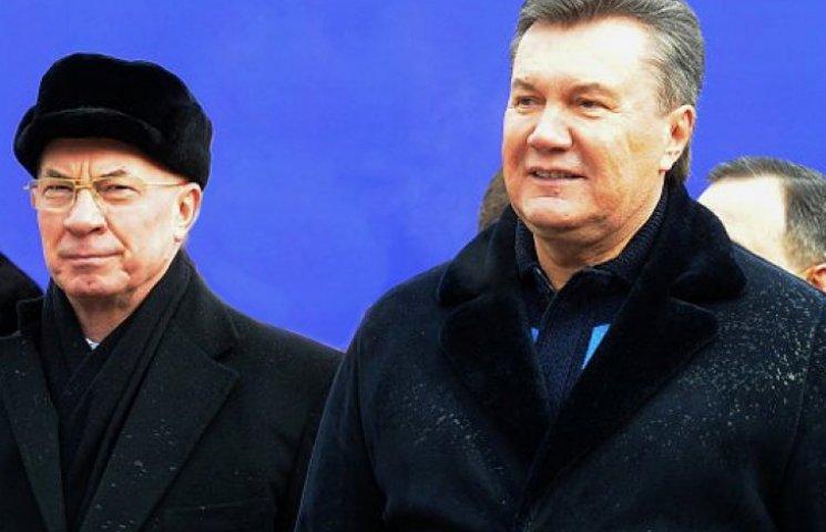 Украина продолжает выплачивать пенсии Азарову и Януковичу