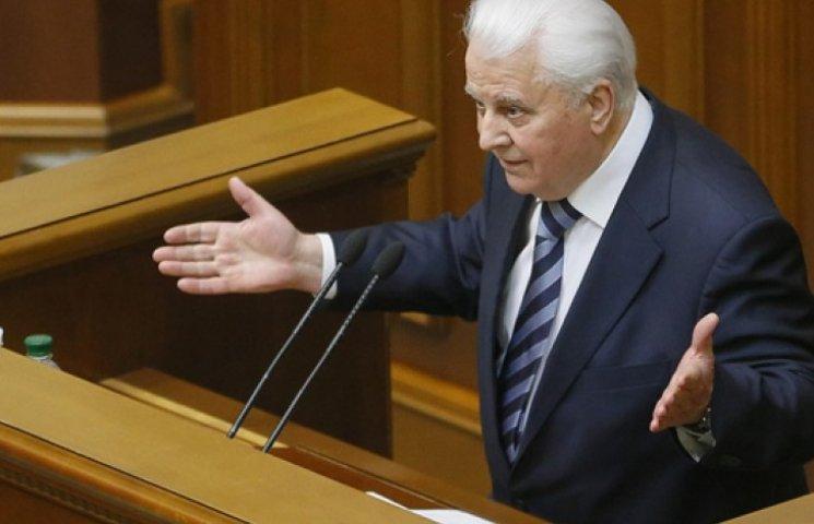 Кравчук вважає, що Україні доведеться принижуватися в Мінську