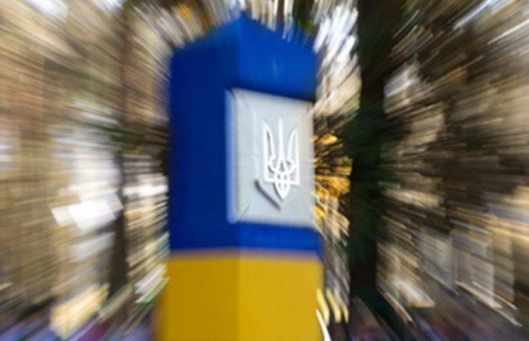 Рада «перекроїла» межі районів у Донецькій області через АТО