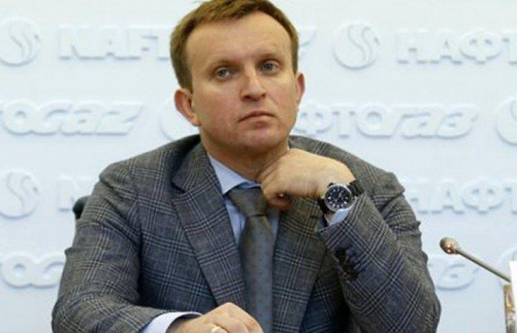 Суд відпустив за 1,1 млн. грн. главу «Укргазвидобування»