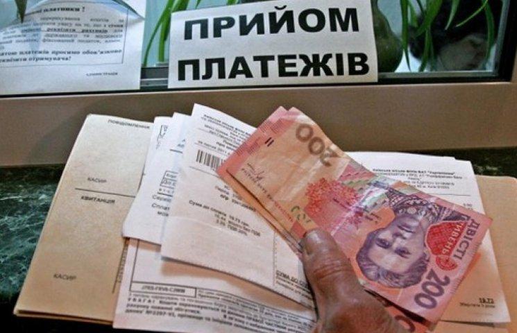Потроху: комуналку в Україні підвищуватимуть поступово