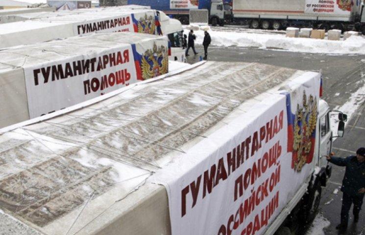 В СНБО уточнили, что в Украину незаконно въехал 141 грузовик из РФ