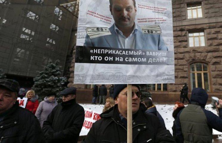 Вавриш заявил о «липовых» активистах на митинге под КГГА