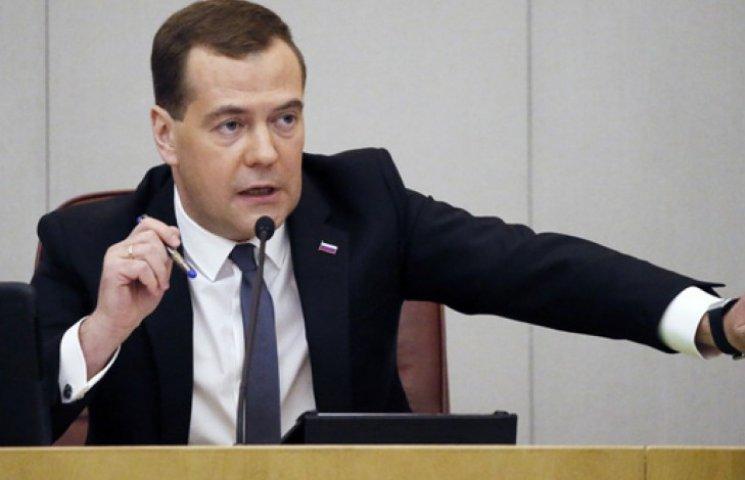 Медведев предрек Украине «вторые девяностые»