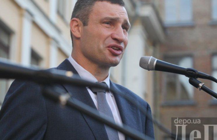 Кличко поскаржився, що в Києві на мільйон машин тільки 6 тис. паркомісць
