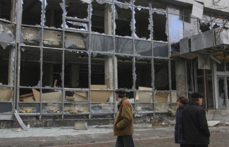 Відновлення будинків і комунікацій Донеччини обійдеться в 2,8 млрд грн