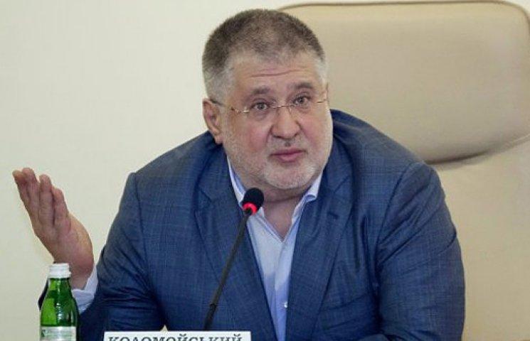 Губернаторы Днепропетровщины и Киевщины разрешили себя люстрировать
