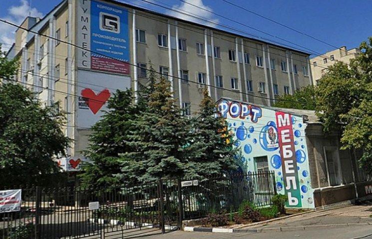 «Гоблин» приготовил крымским журналистам ворованный «подарок» за $6 миллионов