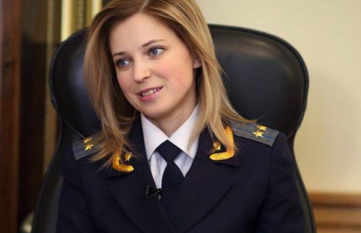 Аксенов пообещал «Няше» генеральские погоны