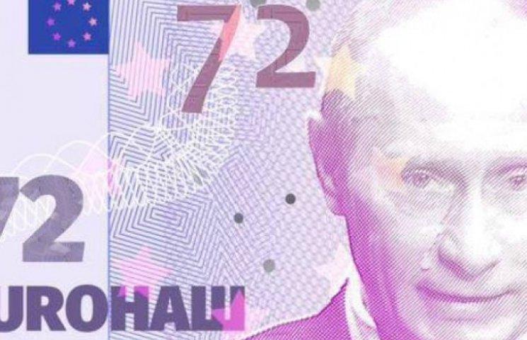 Стих про курс доллара и евро