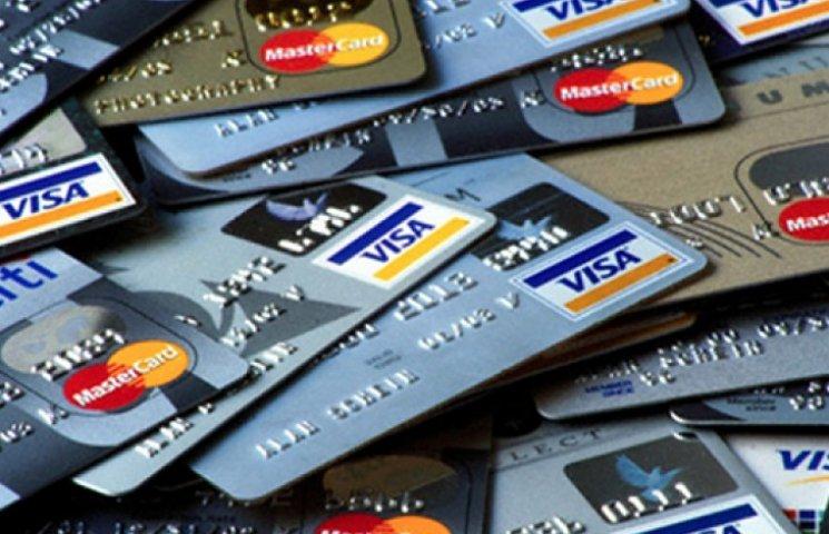 У «ЛНР» націоналізують банки і вводять свої картки
