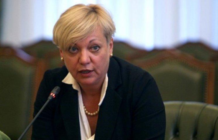 Гонтарева перестала керувати валютними процесами в країні