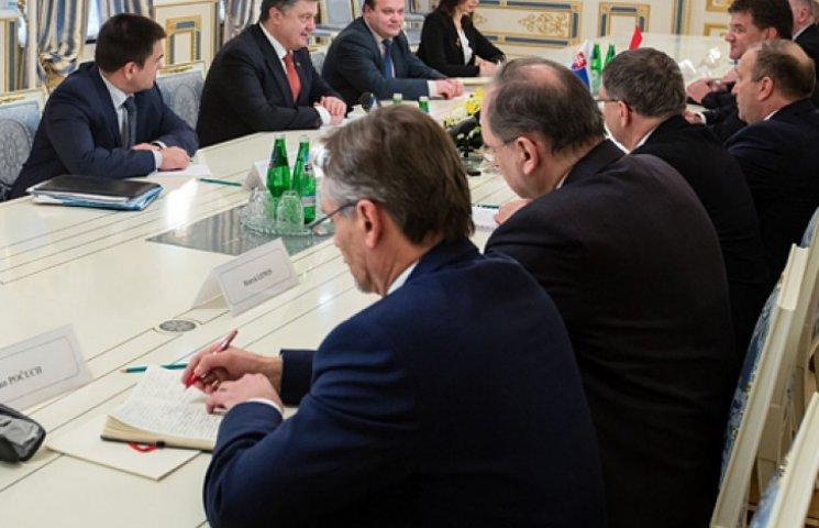 О чем договорились Вышеградская четверка и Украина: пять пунктов