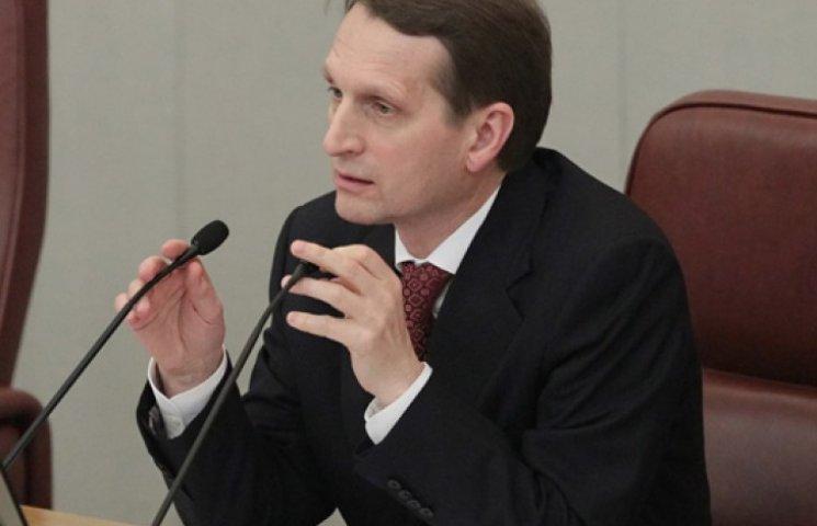 Голова Держдуми РФ звинуватив Україну в анексії Криму