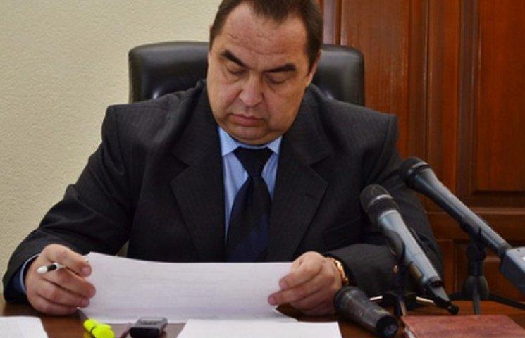 Главарь «ЛНР» разрешил не платить украинским банкам и передал «привет»