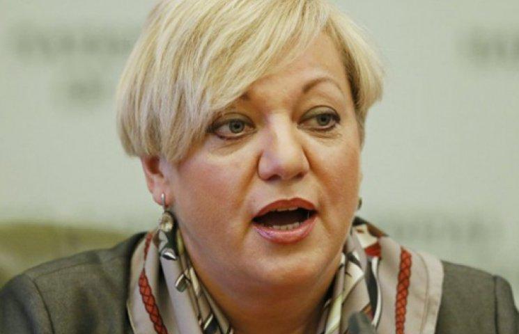 Гонтарева вже придумала «відмазку» девальвації гривні - ЗМІ