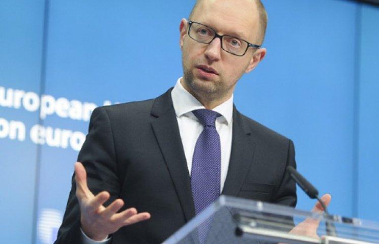 Яценюк предложил нардепам закрыть кипрск…
