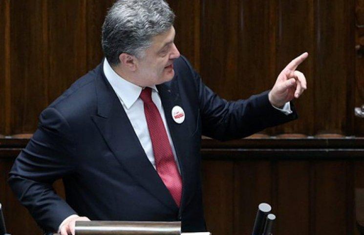 Порошенко заявив про свої євродепутатські амбіції