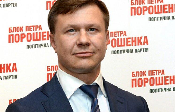 Нові обличчя Верховної Ради: Руслан Демчак