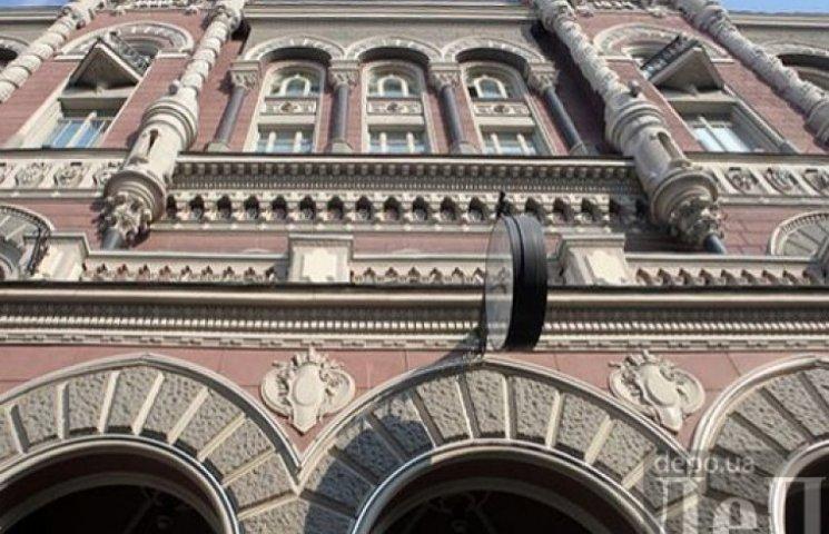 Для Нацбанку кримчани-переселенці знову стали українцями