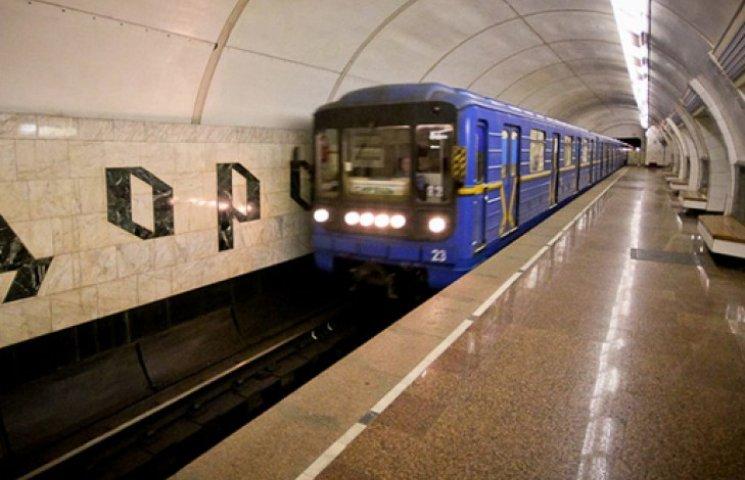 В новогоднюю ночь киевское метро будет работать до 3:30