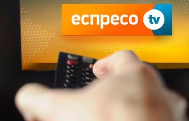 Вадим Денисенко: Створюється враження, що Нацрада хоче закрити телеканал Еспресо.TV
