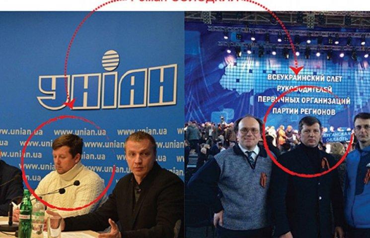 За организацией пикета «МАФовиков» стоит регионал-сепаратист – Вавриш