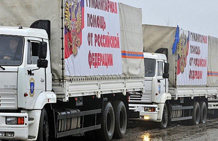 Россияне не показывали украинским пограничникам содержимое «гумконвоя» – СНБО