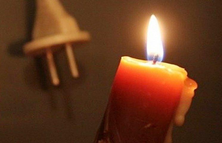 Вісім годин темряви: у Севастополі затвердили графік відключень світла