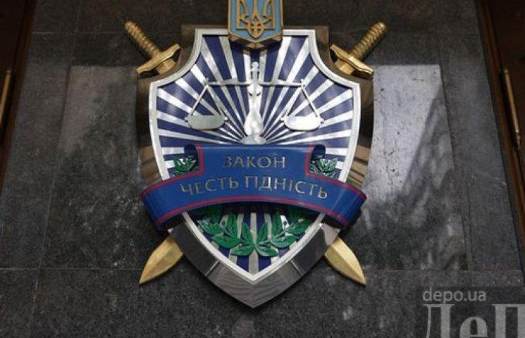 Сайт и системы Генпрокуратуры «запрограммируют» за 6 млн гривен