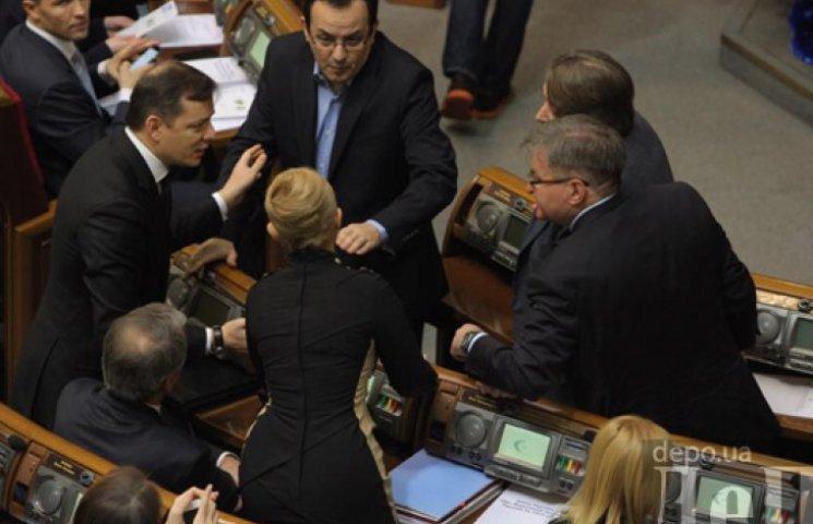 Рада не поддержала расширение полномочий СНБО